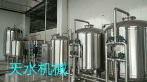 純化水機組設備