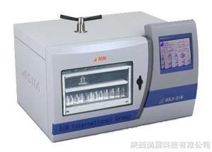 中試PiloFD系列凍干機鵬展現特價銷售凍干機