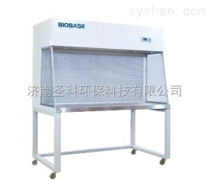 鑫貝西醫用超級潔凈臺BBS-H1500 BIOBASE