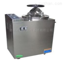 LS-75HG滨江医疗立式蒸汽灭菌器