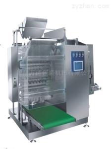 DXDK900DXDK900四边封颗粒包装机厂家、酵母粉