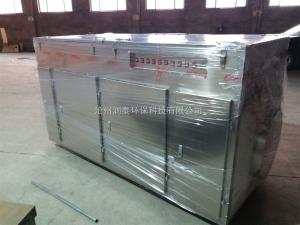 GY甘肅光氧廢氣凈化器廠家直銷