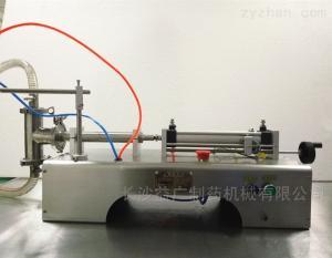 高粘度流體膏體氣動灌裝機