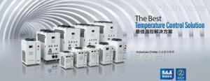 CW-6100特域冷水機成射頻管co2激光打標機冷卻利器