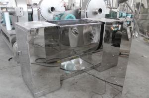 CH槽型 槽形混合機