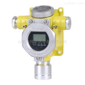 制冷剂R32气体探测器气体变送器