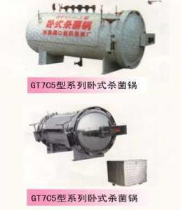 GT7C5臥式殺菌鍋