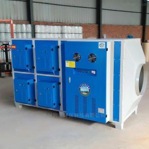 GL寧晉光氧等離子一體機環保設備