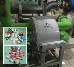 EQB-A3制冷設備冷凝器除垢EQOBRUSH在線清洗系統