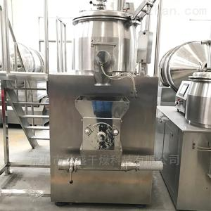 GHL高位濕法混合制粒機