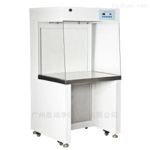 GZJH超净工作台  单人双面 广东地区免费送货