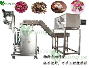 XY-800八寶茶包裝機