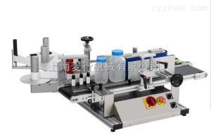 MH-L50Y臺式自動圓瓶貼標機價格