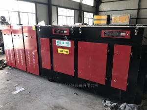 6999等离子光氧净化一体机厂家生产
