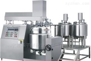 ZJR-500真空均質乳化機組