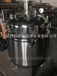 1000L不锈钢储罐 计量罐 萃取罐 压力罐 渗漉罐