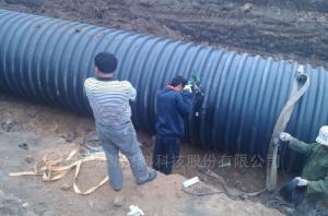dn300-3000mm大口徑埋地排污管