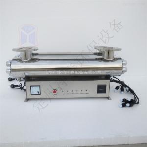 JM-UVC-600紫外线消毒器JM-UVC-600供水公司 厂家包邮