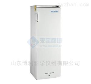 DW-YL270美菱DW-YL270低溫冰箱價格