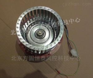 R2E120-AO16-09华北地区热销ebm风机R2E120-AO16-09