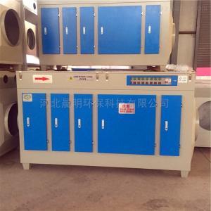 CM-UV-5000uv光氧催化廢氣凈化器漆霧過濾器
