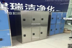 RJ-YG-01不銹鋼更衣柜