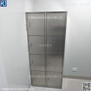 RJ-YG-02\03不銹鋼左R衣柜