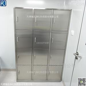 RJ-YG-03不銹鋼右R更衣柜