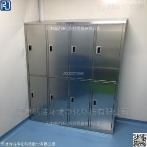 RJ-YG-4/7/8/9/10不銹鋼更衣柜