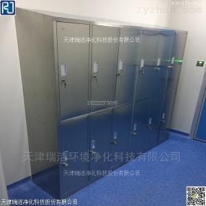 RJ-YG-5/6/11更衣柜 潔凈室衣柜 帶鎖衣柜