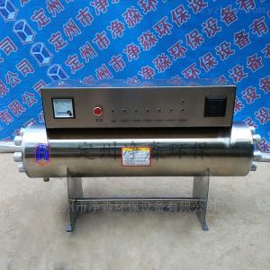 JM-UVC-720紫外线消毒器厂家定制侧面进出水JM-UVC-720