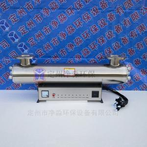 JM-UVC-840管道式水杀菌消毒设备紫外线消毒JM-UVC-840