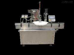 SGSPGX-5/500全自動紅花油噴霧劑灌裝機