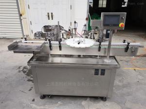 SGSGX-20精油灌裝機器
