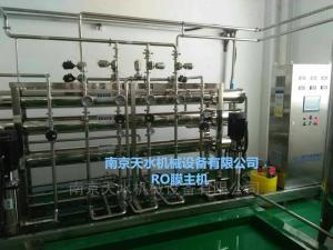 RO膜反滲透主機