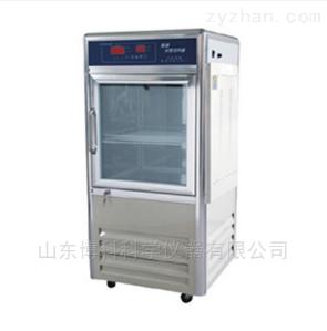 PGX-150A光照培養箱廠家賽福PGX-150A
