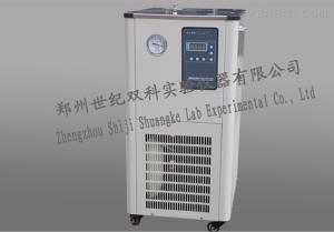 DZSB-1030真空制冷一體機價格