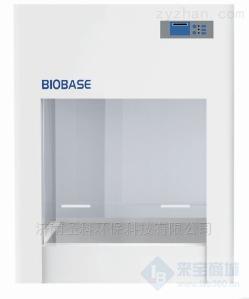 博科超凈工作臺BBS-V500小型桌上式