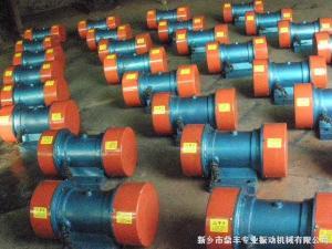 JZO-20-4振動電機