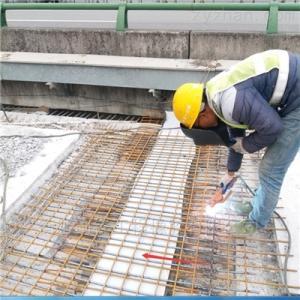 桥面连续装置桥面连续止水带装置安装流程
