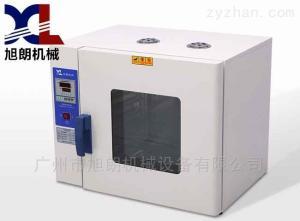 HK-350A+小型藥材果蔬鼓風干燥箱