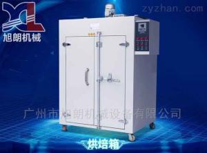 HK-1000A+运风式智能干燥箱工业箱式干燥设备