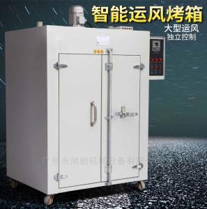 HK-1000A+运风式智能干燥箱大型工厂用