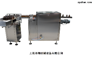 SGSXP-100滾筒式洗瓶機