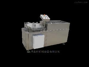 SGSXP-100絞籠式洗瓶機