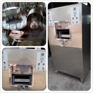 SGSXP-100半自动万能式洗瓶机