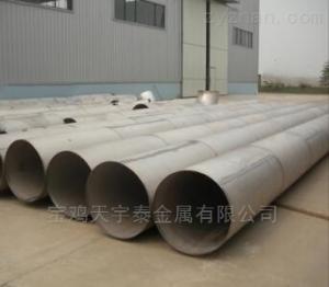DN300寶雞供應325*3鈦管道,焊管