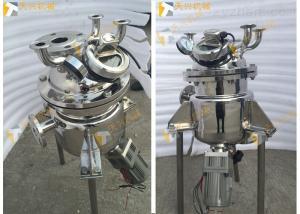 溫州5L-300L小型實驗磁力攪拌罐