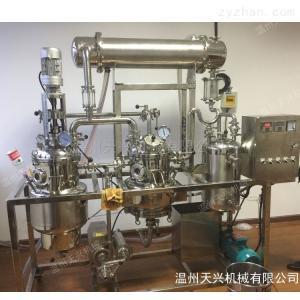 TXTQ-100小型家用蜂蜜濃縮機組設備