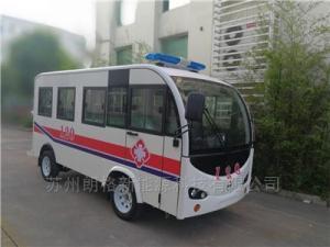 W12医疗体验车_电动观光改装车